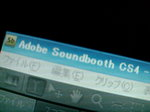 Soundbooth